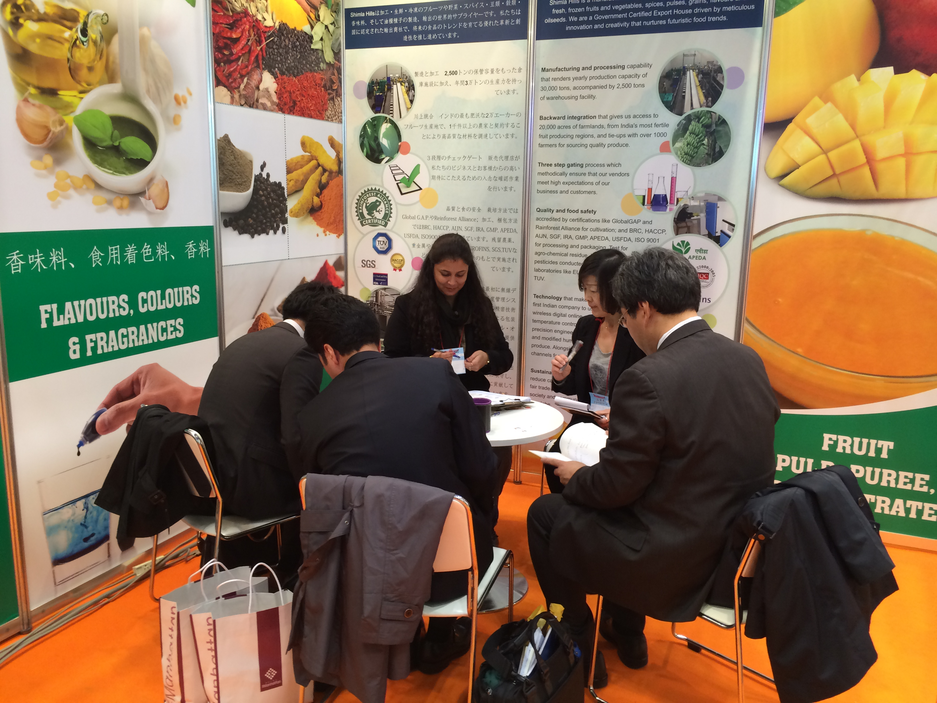 In conversation with Puja Yash Thakur: Foodex Japan 2014